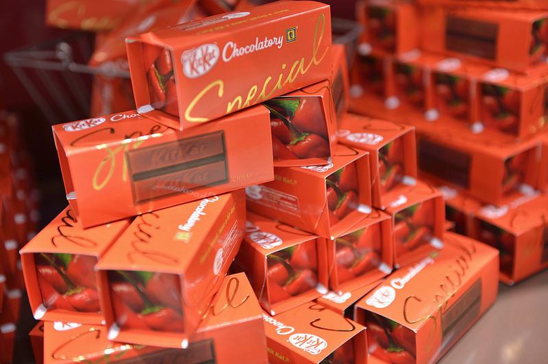 KitKat rasa cokelat cabai.
