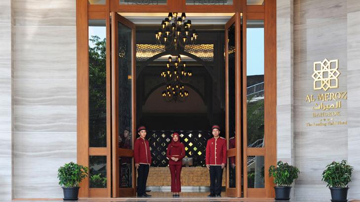 Al Meroz Hotel - entrance