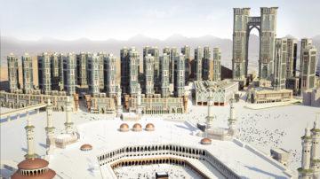 aston mekkah, aston arab saudi