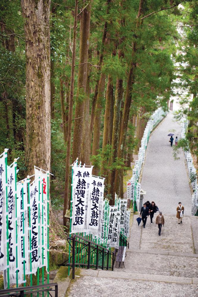 Rute menuju Kuil Hongu Taisha.