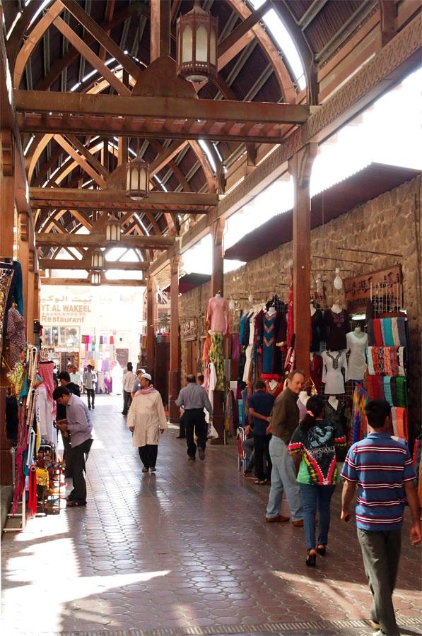 Old Market Dubai yang bersih dan nyaman.