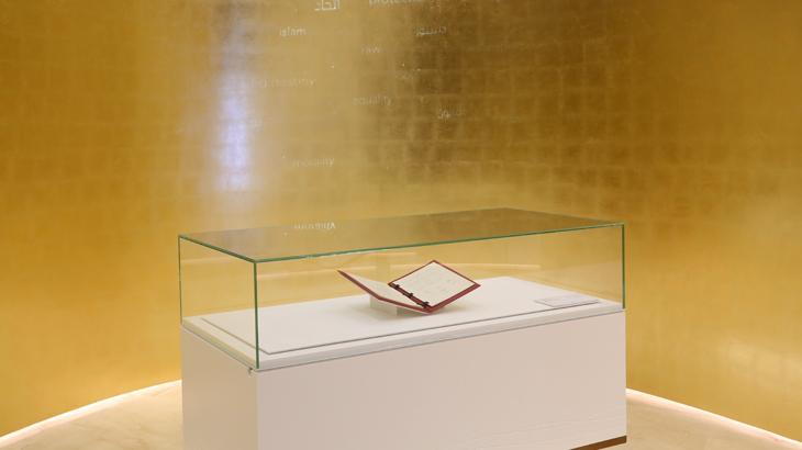 Etihad Museum 03