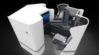 Kursi Kelas Bisnis Baru KLM