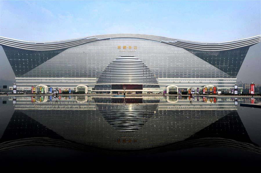 Fasad New Century Global City.