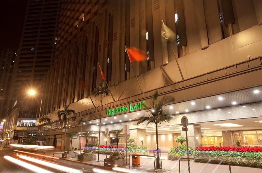 The Park Lane Hong Kong baru menyabet penghargaan hotel bisnis terbaik di Tiongkok.