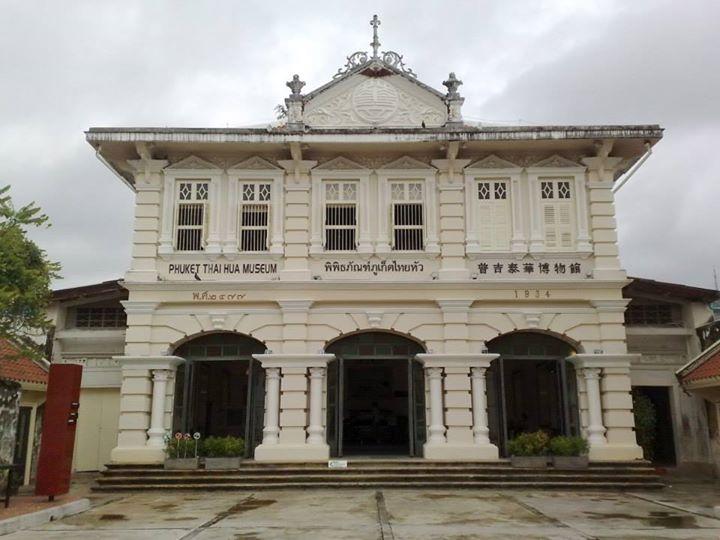 Museum Thai Hua arsitekturnya memadukan gaya Tiongkok dan Portugis.