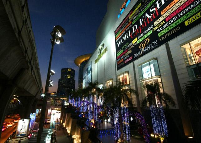 Siam Paragon, mal paling populer di distrik belanja Siam, Bangkok.