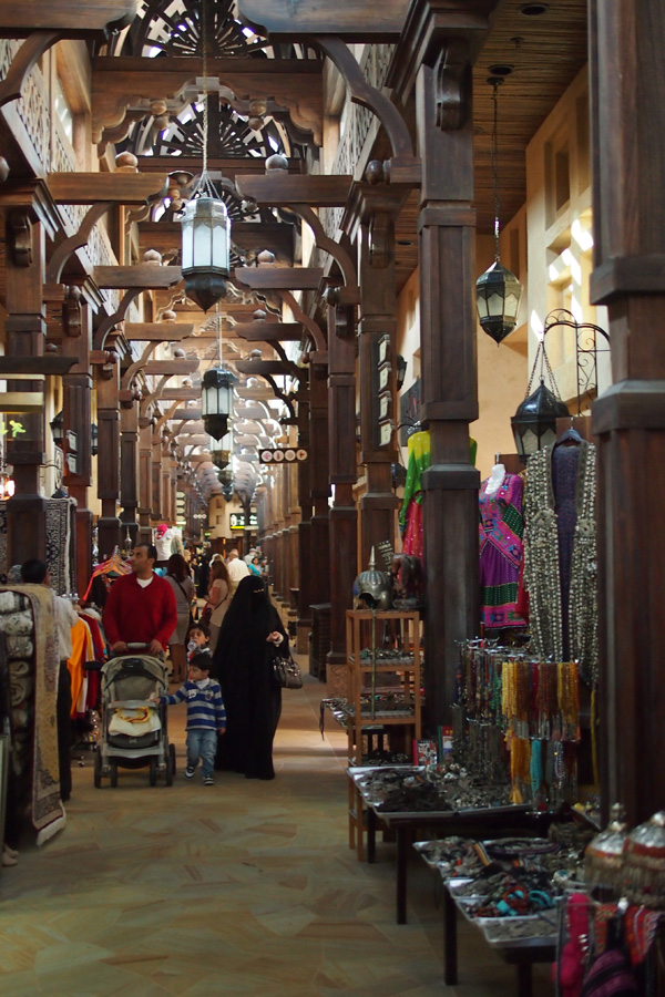 Suasana Pasar Modern Madinat Jumeirah.