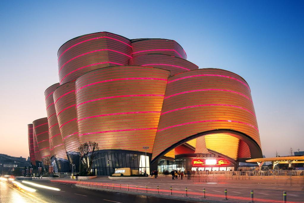 Fasad Wanda Movie Park.