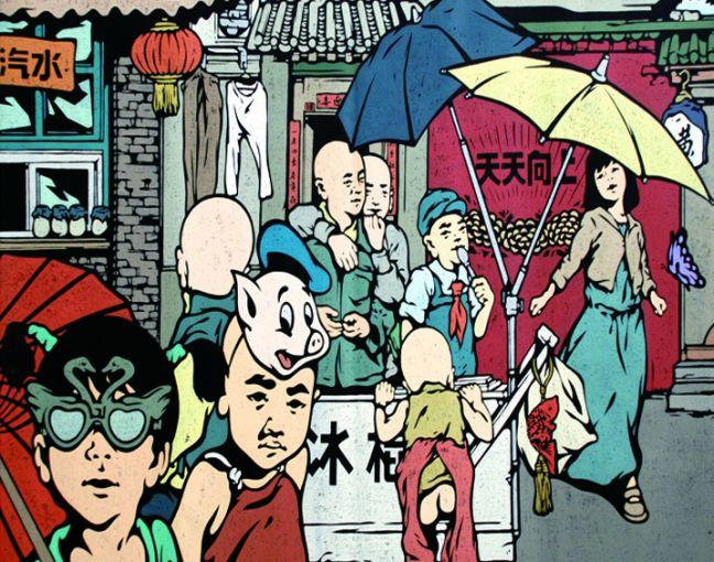 LuLuPa Hutong No.3 karya Huang Kai.