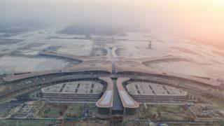Teknologi Canggih di Bandara Daxing Beijing