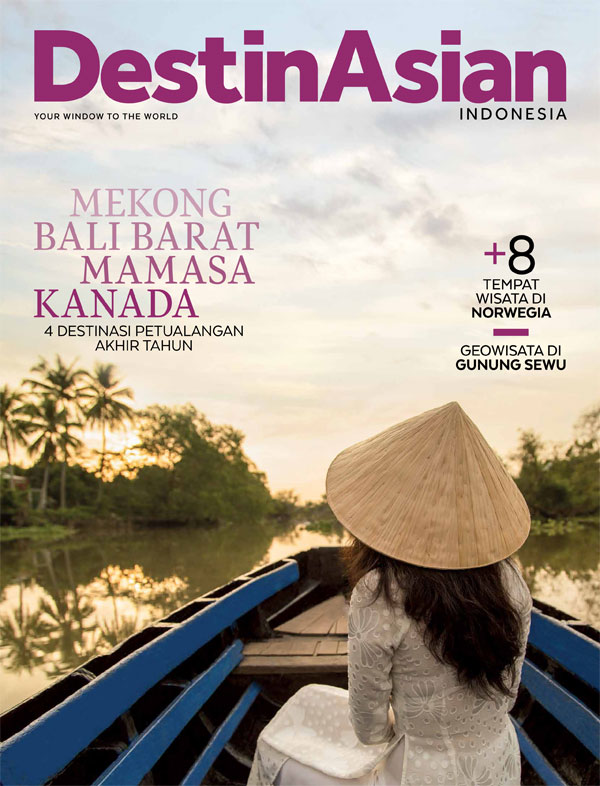 daid-cover-23