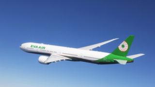 EVA Air Pindah ke Terminal 3 Bandara Soetta