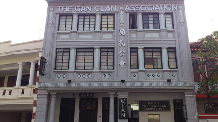 gan-clan
