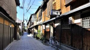 hotel kyoto