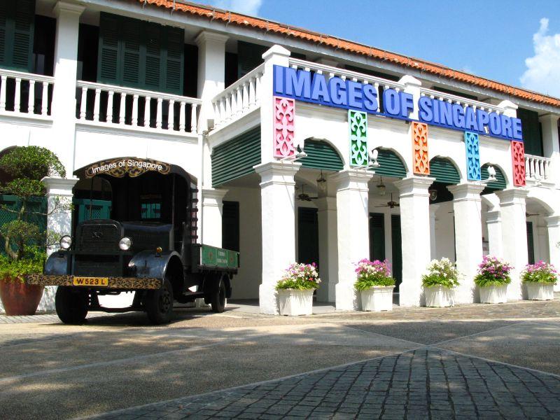 Gedung Images of Singapore yang akan disulap menjadi Museum Madame Tussaud.