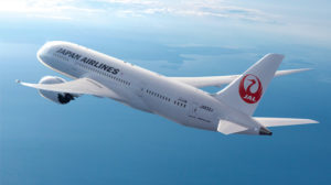 japan airlines, valentine's day