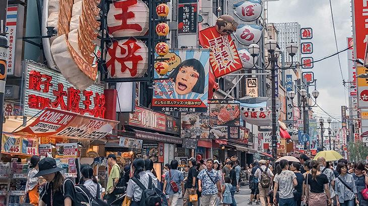 Jepang Mulai Menolak Turis