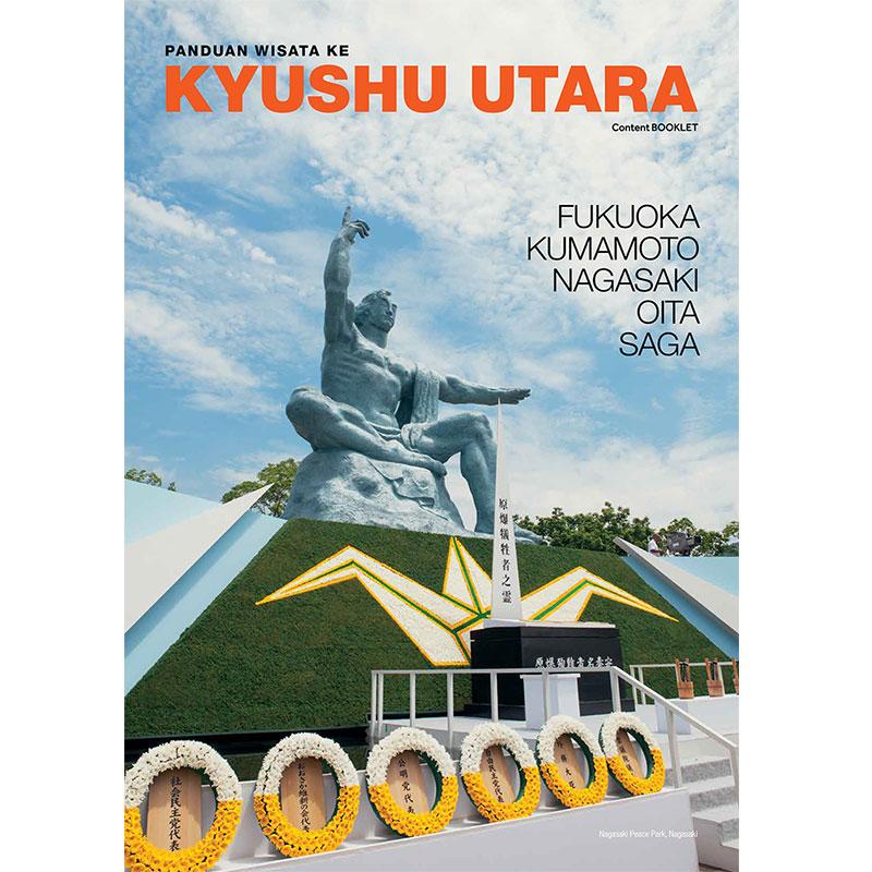 kyushu-booklet-square