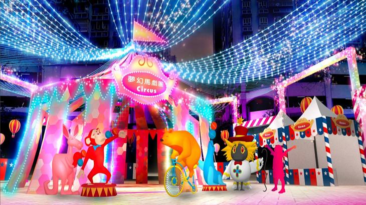 Macao Light Festival 2020 Tetap Digelar