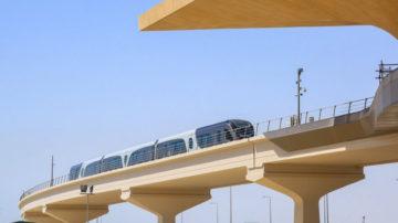 Qatar Rail