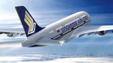 singapora airlines