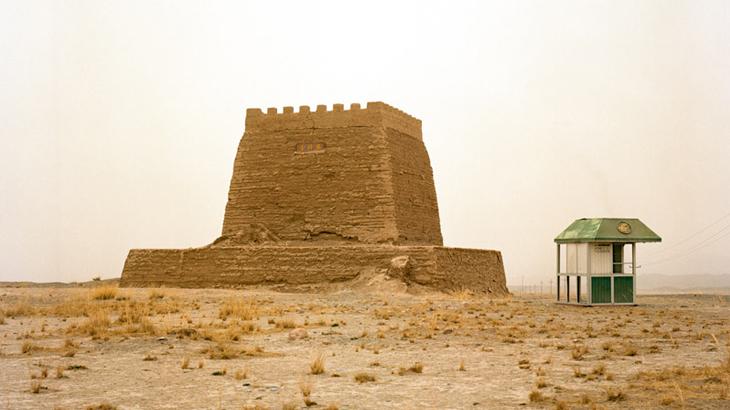 salah satu benteng bagian tembok