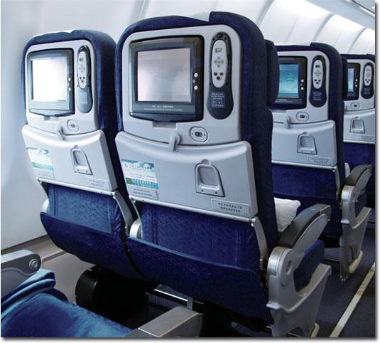Peranti hiburan di kelas ekonomi Airbus A330-200.