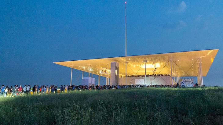 tavros Niarchos Foundation Cultural Center